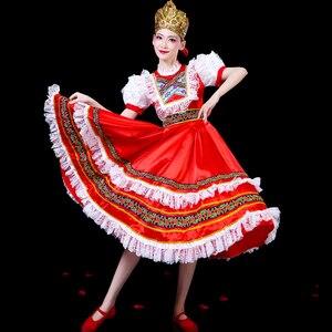Русский Национальный танцевальный костюм европейское платье принцессы платье горничной для сцены одежда для национальных меньшинств