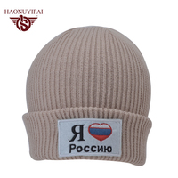 Winter Knitting Hats Top Quality Embroidery Beanies Adult Customized Casual Personalized Caps Warm Ear Skullies Beanies