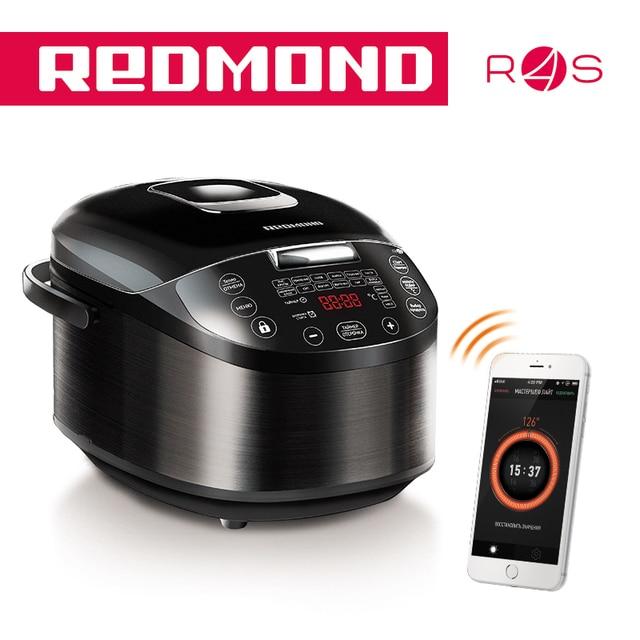 Online microwave cooker buy rice