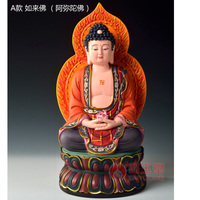 Dai Yutang ceramic statues of Buddha figurines/12 inch Ribbon of Dunhuang screen Western Sam Shing D21 12s