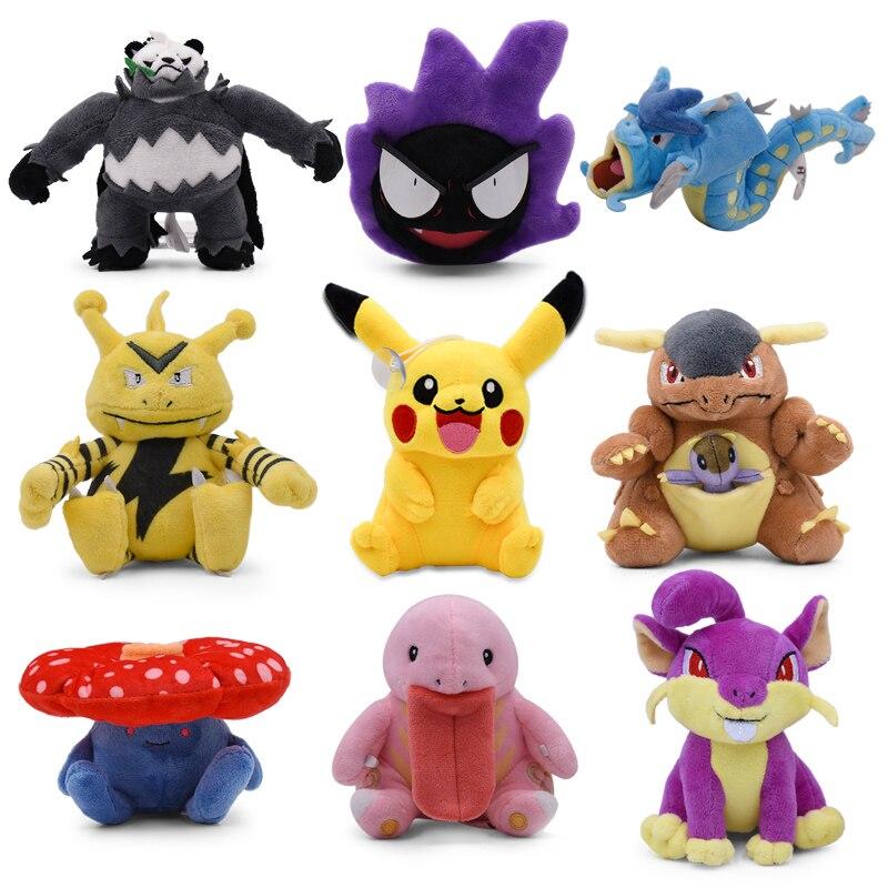 9 Styles Anime Doll Pikachu Gyarados Rattata Gastly Kangaskhan Cartoon  Stuffed Peluche Plush Toy Christmas Gift For Children