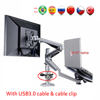 OA 7X Multimedia Desktop Dual Arm 25inch LCD Monior Holder+ Laptop Holder Stand Table Full Motion Dual Monitor Mount Arm Stand