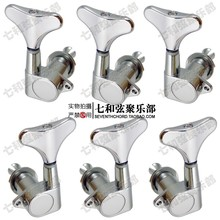 Silvery electric bass string knobs/full enclosed bass violin head knobs/string axles/upper string winder/string tuning keys
