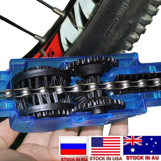 ZK20 дропшиппинг Спортивная цепь очиститель машинные щетки портативный велосипед скребок для велосипеда мойка инструмент Горный Велоспорт Аксессуары