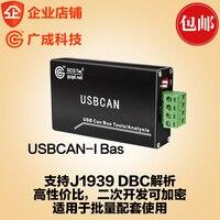Шина CAN анализатор canopen J1939 USB может карта может модуль usbcan недели