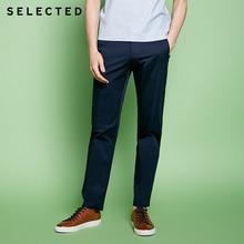 Лучший!  SELECTED брюки из легкого эластичного хлопка с длинными рукавами S