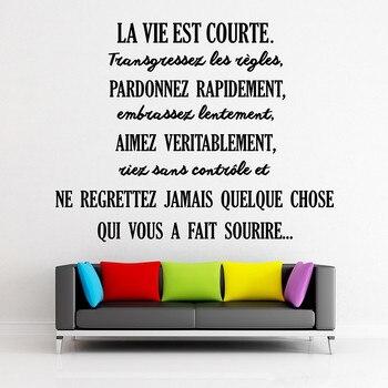 Angebot Jetzt Zu Bekommen Franzosisch Laudatio La Vie Est Courte