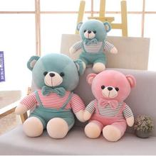 WYZHY  New Year Gift Mascot Down Cotton Cute Bear Doll Plush Toys Send Friends Childrens Birthday Gifts 60CM