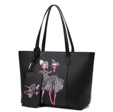 MS weiblichen handtasche heiße art in 2017 verkauf große kapazität drucken einzelner schulterbeutel Die Europäischen und Amerikanischen stil vogue fe