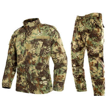 Men Tactical Jacket and Pants Military Combat Uniforms Camouflage Multicam Suits BDU CS Game Clothing Set - DISCOUNT ITEM  30% OFF All Category