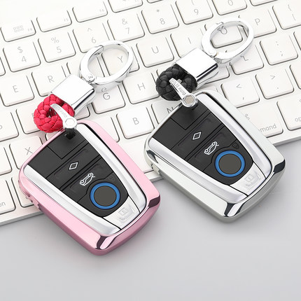 Nouveau Tpu De Voiture Key Case Cover pour BMW I3 Série I8 Voiture Style Protection Coquille Principale Porte-clés Anneau Accessoires
