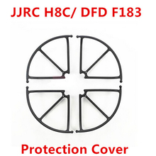 JJRC H8C / DFD F183 / JJRC H12C RC Quadcopter propeller guard Spare Parts Protection Cover Blades Guard H8C-09 Free Shipping