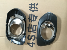 2803110XKZ16A 2803120XKZ16A HIGH QUALITY GREAT WALL HOVER H6 FRONT FOG COVER HAVAL H6 FRONT FOG COVER FRONT FOG LAMP
