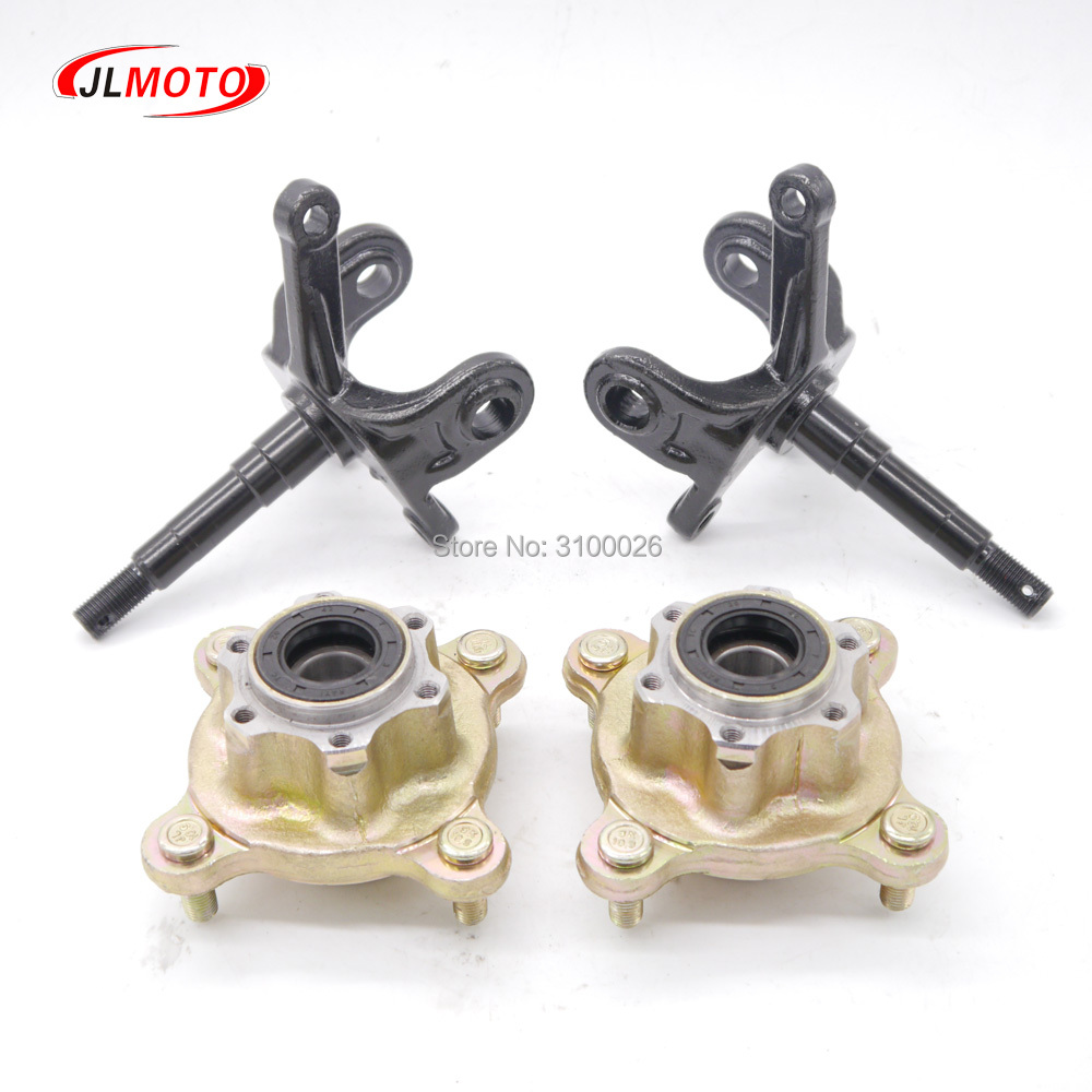 1SET Steering Strut Knuckle Spindles with Brake Disc Wheel Hubs Fit For China ATV 150cc 200cc