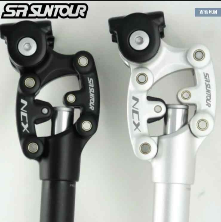 Suspension Seat Post Seatpost Sprung Saddle SR Suntour SP12 support 27,2 MM