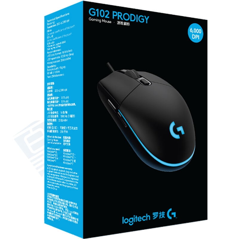 Image 5 - Logitech G102 Wired Gaming Mouse IC PRODIGY 16.8M Color RGB  Backlit souris gamer 8000DPI mause Optical Computer Gaming MouseMice