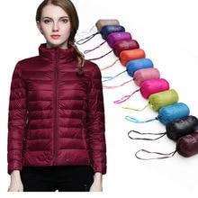 Зимние женские Стенд воротник Куртка–пуховик на 90% белом утином пуху женский ультра легкий пуховые куртки тонкий длинный рукав парки Карамельный цвет модная