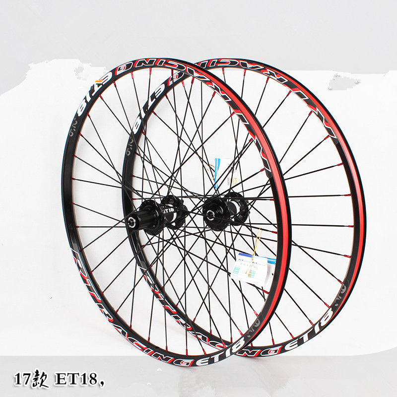 2017 RT new bike bicycle 120 sound Thru Axis sealed bearing flat spokes wheels wheelset with adapter Rim Rims 2016 rc3 26inch mountain bike bicycle front 2 rear 5 bearing japan hub super smooth flat spokes wheel wheelset 27 5inch rim