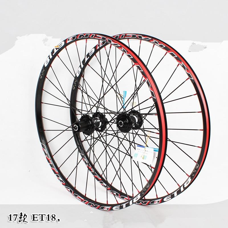 2017 RT new bike bicycle 120 sound Thru Axis sealed bearing flat spokes wheels wheelset with adapter Rim Rims hobby bike rt fly а