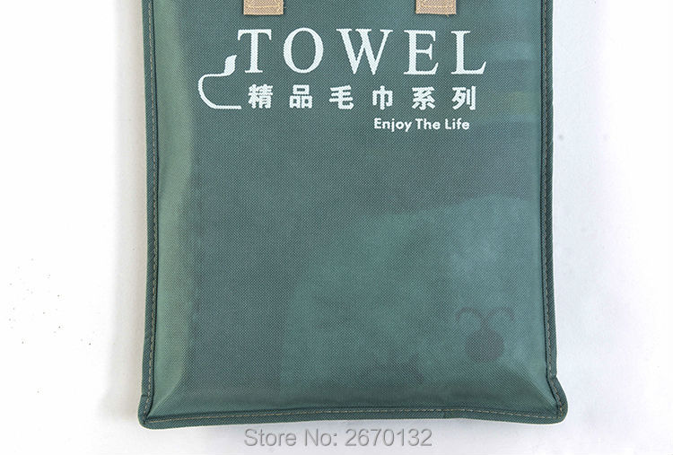 Bamboo-Fiber-Towel-Set-790-02_06