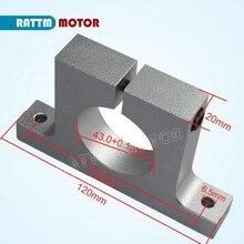 43 мм евро алюминиевая Шея шпинделя кронштейн зажим шпинделя держатель двигателя от гремма мотор