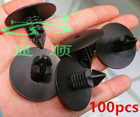 100x For Renault Wheel Arch Lining Splash Guard Trim Spruce Clips Auto Car Accessories