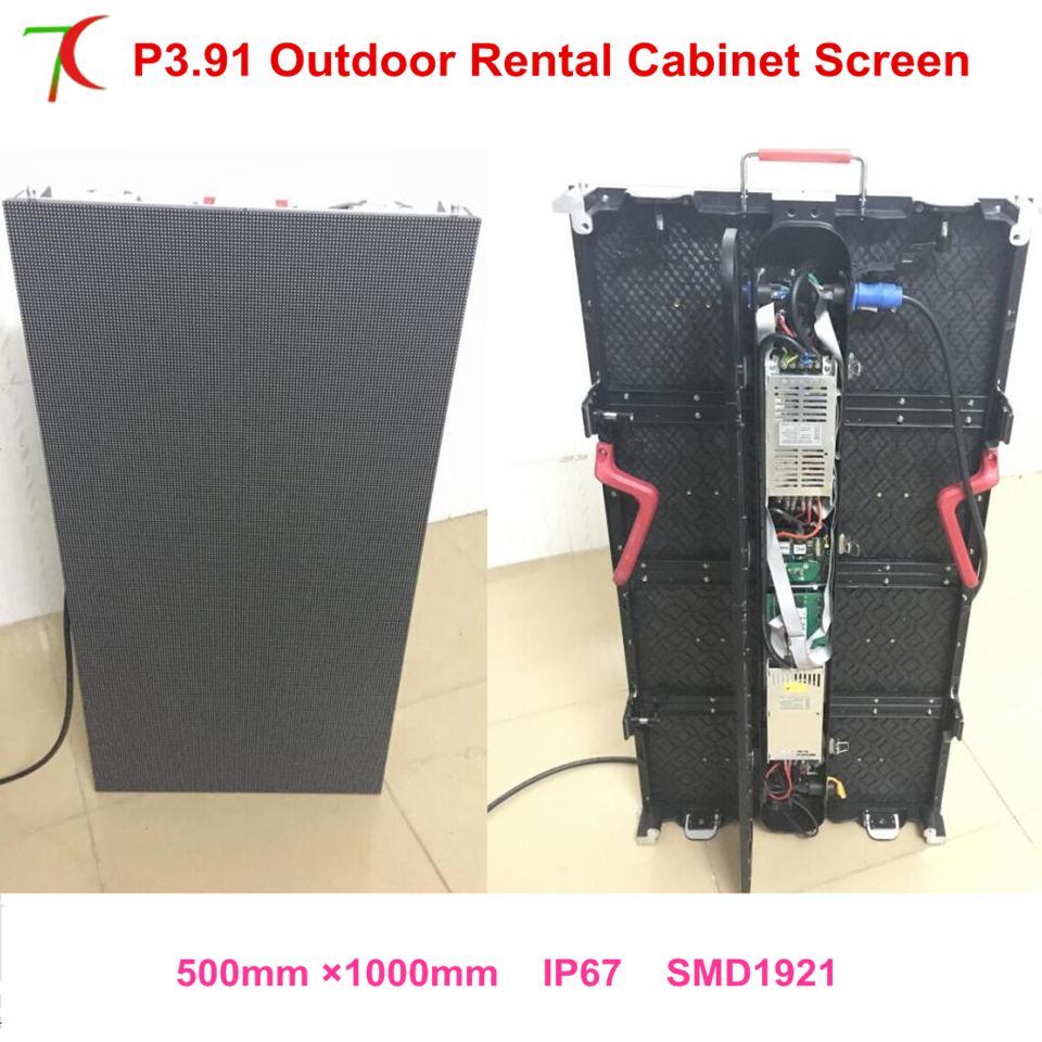 IP70 500*1000mm P3.91 Outdoor Curve Die-casting Aluminum Equipment Cabinet  For Rental Screen