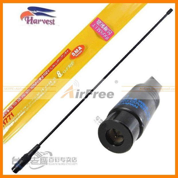 1Pcs High Gain VHF Antenna 136-174MHz SMA-Male For Yaesu VX-1R VX-160 Radio US