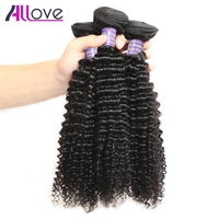 Allove Hair Indian Afro Kinky Curly Weave Human Hair Bundles Natural Color Remy Hair Bundles 3