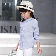 Kids Girls Blouse Striped Cotton Brand Girl Shirt Full Sleeve Children Clothing Teenage Girls School Uniform Shirt 5 – 14 Years