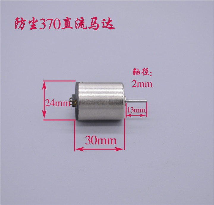 DC 12V 44000RPM Ultra High Speed Power Strong Magnetic RS-540 DC Model Motor DIY