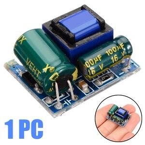 1pc AC-DC Converter 110V 220V