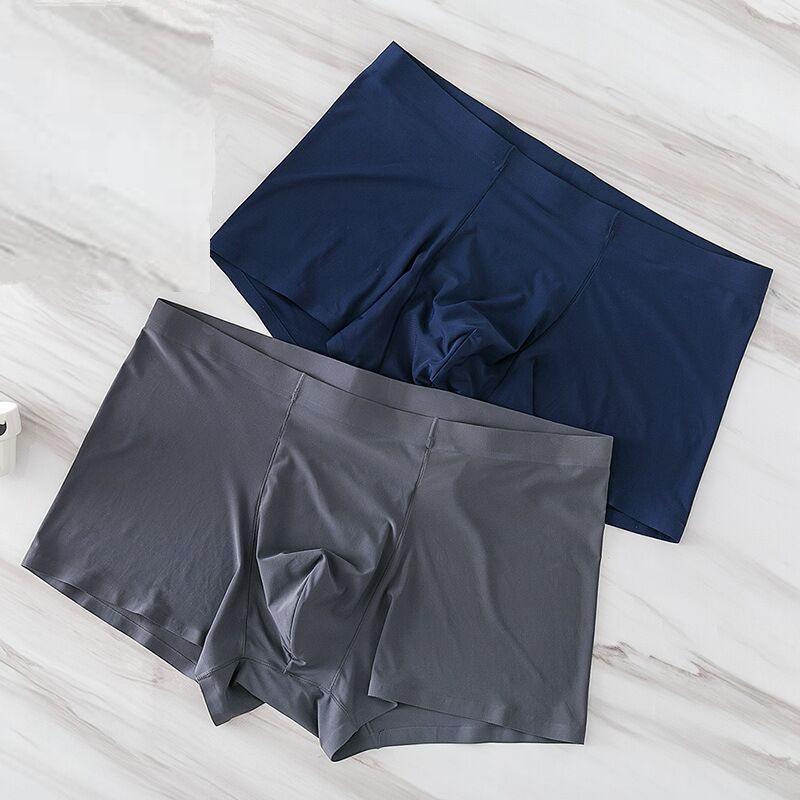 Men Boxers Seamless Silk Antibacterial Boxers Underwear Spandex Plus Size Sexy Male Men's Underpants Cueca Boxers Homme