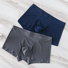 Men Boxers Seamless Silk Antibacterial Boxers Underwear Spandex Plus size Sexy Male Mens Underpants Cueca Boxers Homme