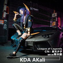 KDA AKali LOL Cosplay The Rogue Assassin AKali kda cosplay costume sexy new  year costumes for