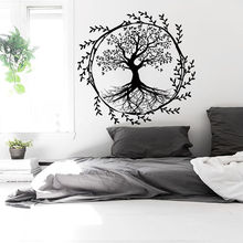 Vinyl Tree Wall Decal Family Decals Rusric Home Decor Removable Sticker New Design Art Mural AY551