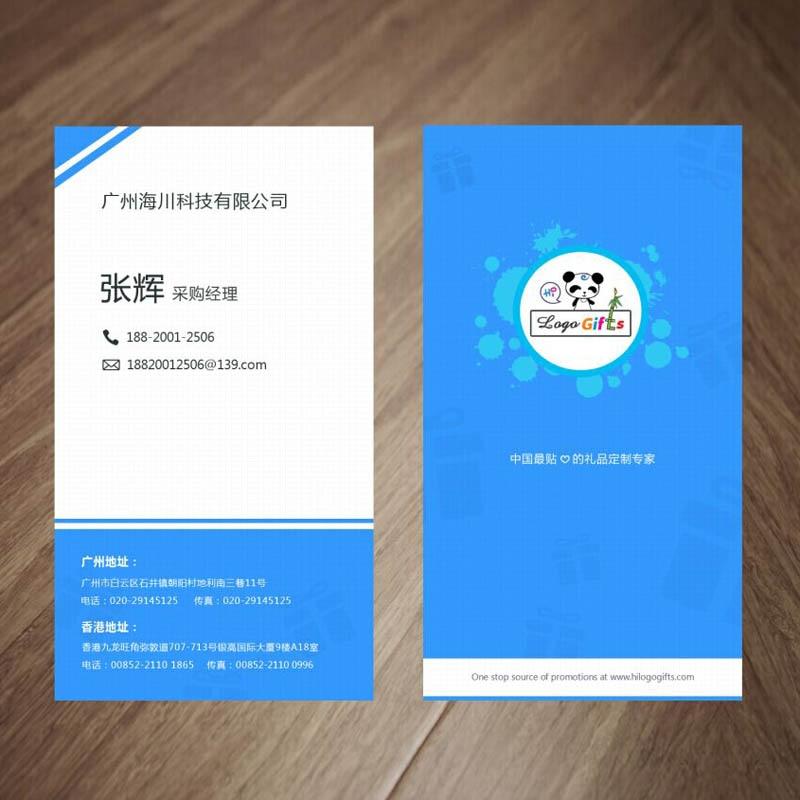 Super cheap BOSS business cards 1000pcs a lot DHL Shipping FREE ...