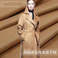 Высококлассное пальто шелковая водяная рябь кашемировая ткань осень зима пальто шерстяная ткань натуральная кашемировая Ткань Оптовая ше