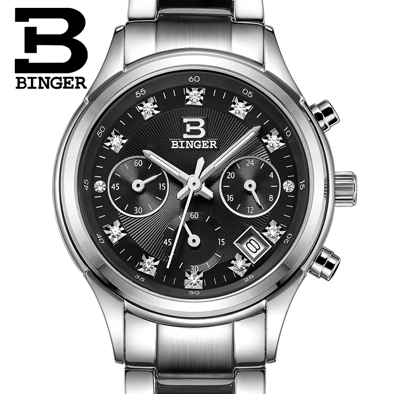 Switzerland Binger women's watches luxury quartz waterproof clock full stainless steel Chronograph Wristwatches BG6019-W