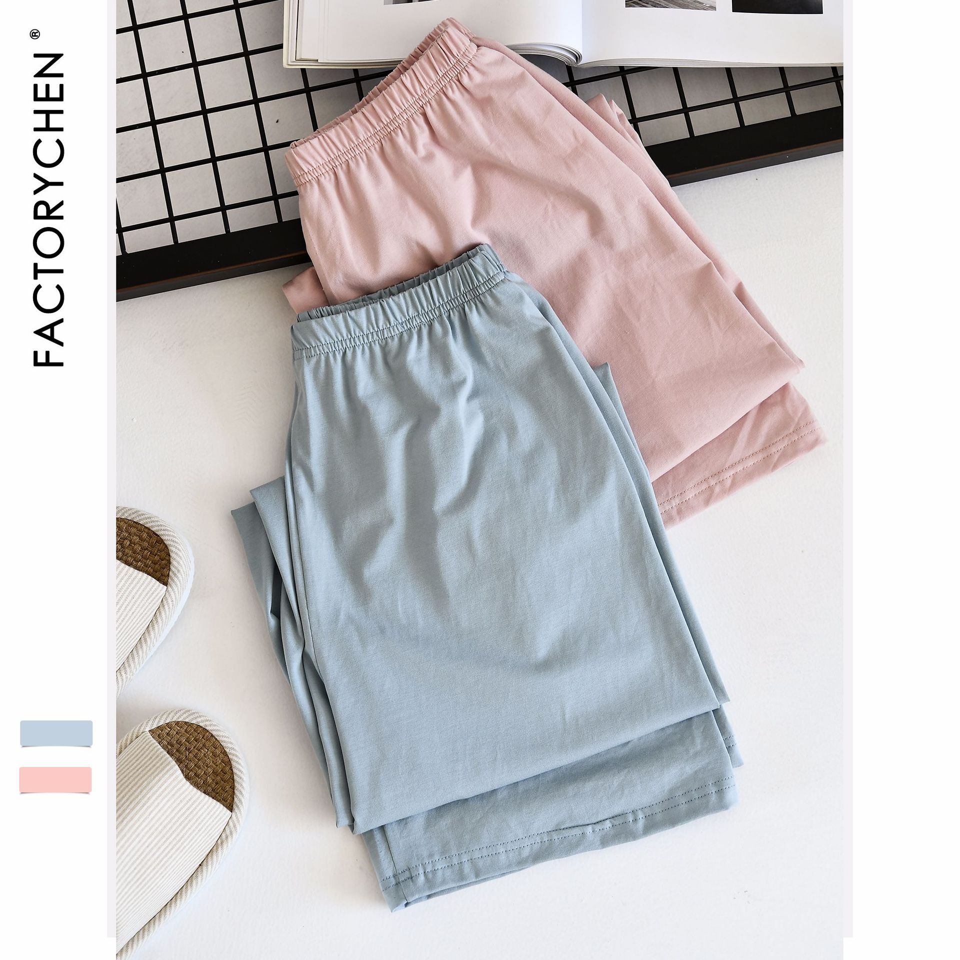Summer Female Loose Plus Size Sleep Bottoms Comfortable Good Material Elastic Ammonia + Cotton Thin Household Sleepwear Pants 1