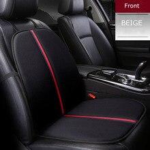 KKYSYELVA 1PCS Front Seat Mat Universal Car Seat Cushion Covers for Toyota Skoda Auto driver seat cushion Interior Accessories цены онлайн