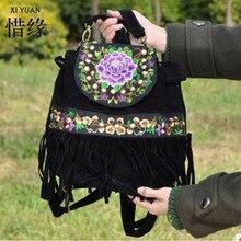 XIYUAN МАРКА мода и роскошный черный цветок женская вышивка рюкзак этнической, рюкзаки для девочек-подростков школьные сумки