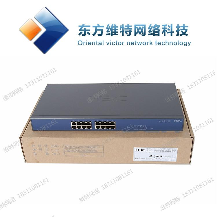 SMB-S1016-CN original H3C / H3C 16-port 100-mei enterprise-class switches