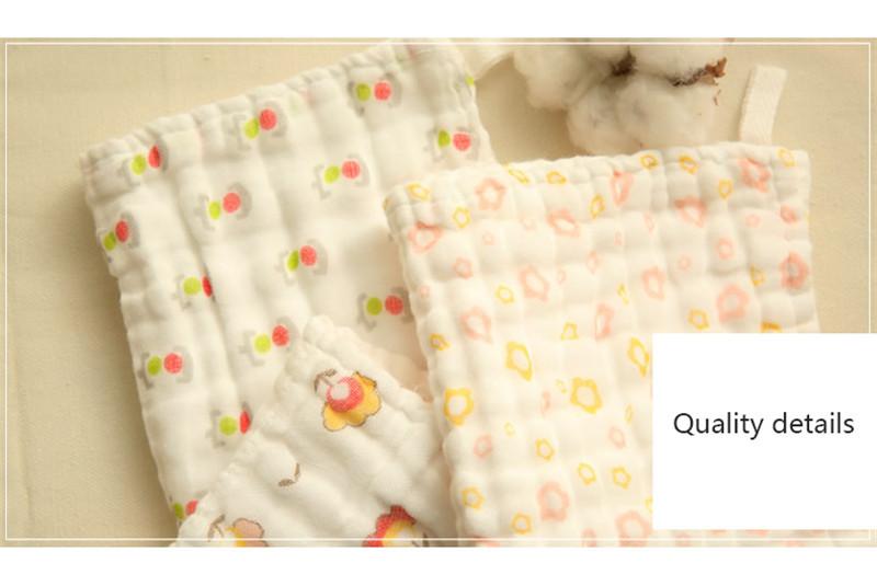 Baby Towel (6)