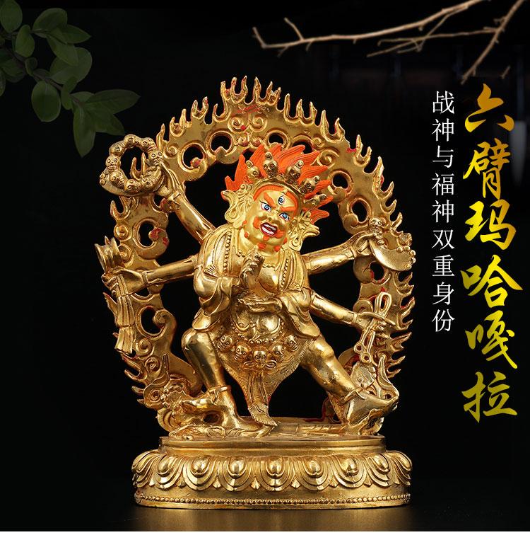 LARGE HOME hall efficacious Protection Talisman Tibetan Buddhism gold plated gilt Six arm Mahaka La buddha