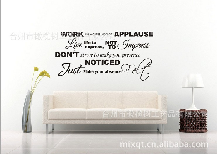 susie f&h wall stickers work for a cause banksy vinyl quotes wall