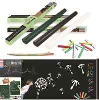 300PCS/lot 45*200cm Functional Erasable Whiteboard/Blackboard Removable DIY Home