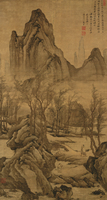 traditional Chinese painting landscape picture scenery posters prints art riverside of mountains by Tang Ying Ming Dynasty