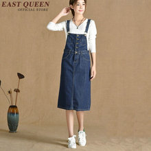 Jeans sundress female new arrivals denim sundress 2017 denim dress female denim dress overalls KK292
