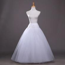 A bridal jewelry wedding dress boneless panniers  Lap lap waist petticoat